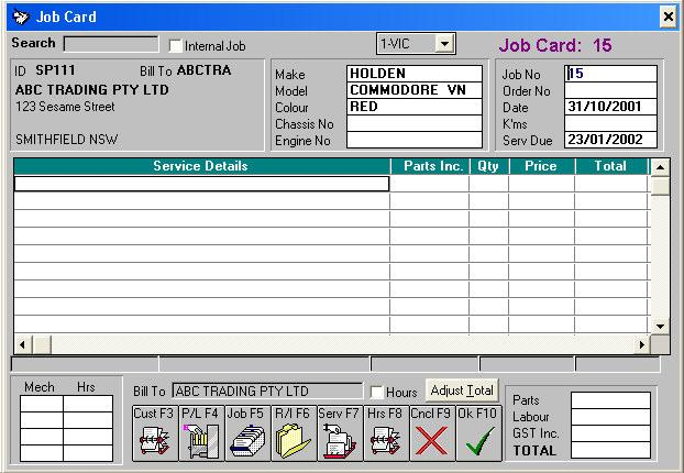 the job card screen is used to produce a workshop job card quote or invoice